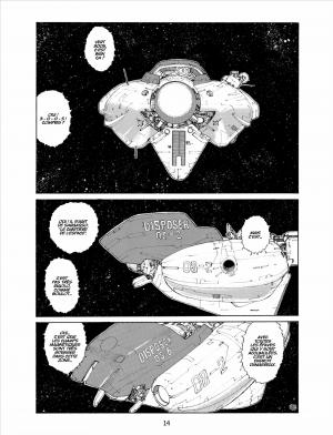 Katsuhiro Otomo Anthology   SIMPLE (kana) photo 15