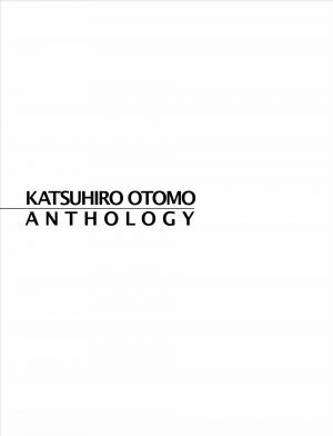 Katsuhiro Otomo Anthology   SIMPLE (kana) photo 4