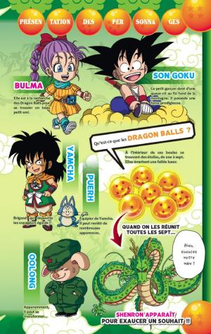 Dragon Ball SD 1  Simple (Glénat Manga) photo 2