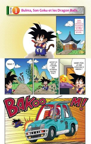 Dragon Ball SD 1  Simple (Glénat Manga) photo 5