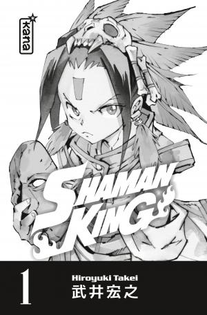Shaman King 1  Star edition (kana) photo 2