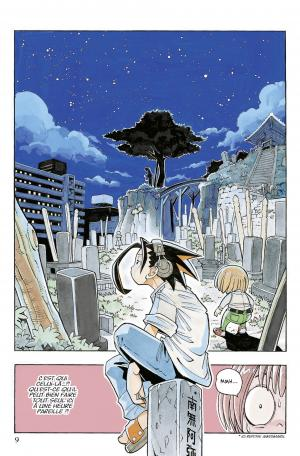 Shaman King 1  Star edition (kana) photo 8