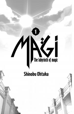 Magi - The Labyrinth of Magic 1  simple (Kurokawa) photo 2